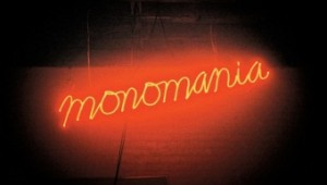 Deerhunter - Monomania cover art